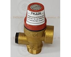 ПРЕДОХРАНИТЕЛЬНЫЙ КЛАПАН (клапан безопасности / Клапан аварийный) TS латунный 1/2 ARISTON TX MICROTEC зондом