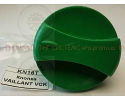 Ручка VAILLANT VCK зеленая большая  диаметр  45 мм
