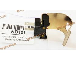 Накладной Датчик температуры под клипсу EPCOS NTC  3/4 МАРКИ РАЗЛИЧНЫЕ