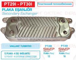 ПЛАСТИННЫЙ  ТЕПЛООБМЕННИК , VAILLANT TURBOTEC, 14 ПЛАСТИНЫ   ; Производитель : SWEP - Код товара : PT30I