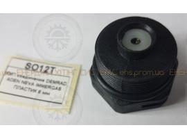 Втулка (гайкапластиковая) Уплотнительная втулка трехходового клапана, 8 mm.  ; Производитель : EHS - Код товара : SO12T