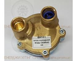 DEMRAD HK Трехходовой клапан ; Производитель : DEMRAD - Код товара : BH13T