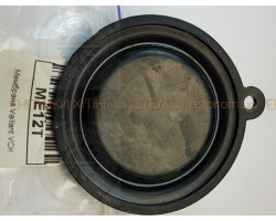 Мембрана Vaillant VCK диаметр 57  мм  ; Производитель : EHS - Код товара : ME12T