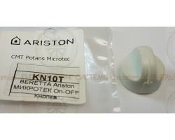 BERETTA Ariston МИКРОТЕК On-OFF Ручка диаметр 12 мм