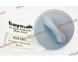 Ручка Baymak Main диаметр 38 мм