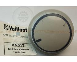 Ручка Vaillant Turbotec диаметр 45 мм