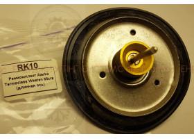 Мембрана 3-х ходового клапана, Ремкомплект, Westen, Hermann, Sime FZ 6153101 ; Производитель : EHS - Код товара : RK10