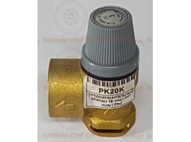 ПРЕДОХРАНИТЕЛЬНЫЙ КЛАПАН латунный VAILLANT VUW / PRO / Atmomax, Turbomax  ; Производитель : TS - Код товара : PK20K