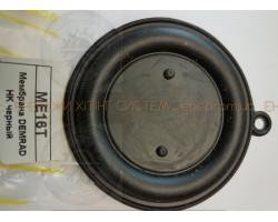 Мембрана DEMRAD HK черный диаметр 64 мм