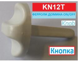 Ручка ПОТЕНЦИОМЕТР FERROLI DOMINA диаметр 30 мм
