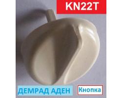 Ручка ПОТЕНЦИОМЕТР DEMRAD ADEN диаметр 30 мм