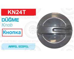 Ручка AIRFEL ECOFEL СЕРЫЙ диаметр 31 мм