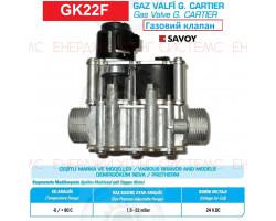 Газовий клапан G.CARTIER - DEMRAD NEVA PROTHERM