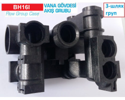 PROTHERM NEVA Трехходовой клапан , ПРАВЫЙ БЛОК ; Производитель : PROTHERM - Код товара : BH16I