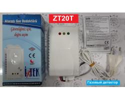 Газовый детектор