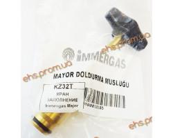Кран подпитки Immergas Major