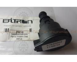 Датчик давления воды BITRON BAXI ARISTON Egis, Immergas, Sime, артикул 65104321 , 65105090