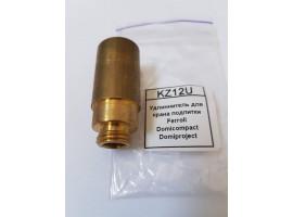 Удлиннитель для крана подпитки Ferroli DOMINA ; Производитель : EHS - Код товара : KZ12U