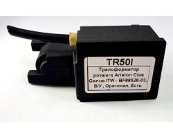 Трансформатор розжига Ariston Clas Genus ITW - BF88526-03,  Б/У  ; Производитель : ITW - Код товара : TR50I2