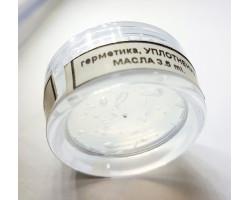 Герметика, УПЛОТНЕНИЕ МАСЛА 3.5 ml.