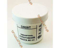 Герметика, УПЛОТНЕНИЕ МАСЛА 60 ml. ; Производитель : EHS - Код товара : DR09T