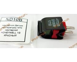 Накладной Датчик температуры NTC накладной HONEYWELL 1/2 КРАСНЫЙ ; Производитель : HONEYWELL - Код товара : ND10B