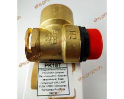 ПРЕДОХРАНИТЕЛЬНЫЙ КЛАПАН (клапан безопасности / Клапан аварийный) Essa латунный VAILLANT VUW