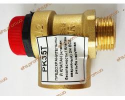 ПРЕДОХРАНИТЕЛЬНЫЙ КЛАПАН 3/4 ECA резьба наружная ; Производитель : ECA - Код товара : PK35T