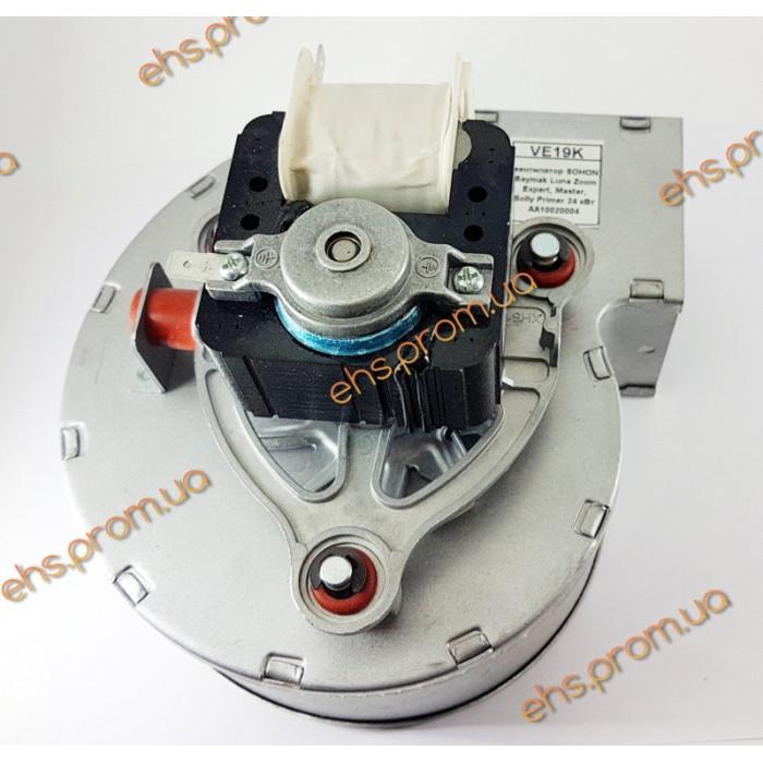 Вентилятор SOHON Baymak Luna Zoom Expert, Master, Solly Primer 24 кВт AA10020004