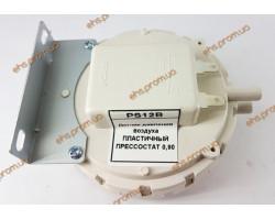 Датчик давления воздуха, Прессостат для газовых колонок , 0,90  ; Производитель : КИТАЙ - Код товара : PS12B