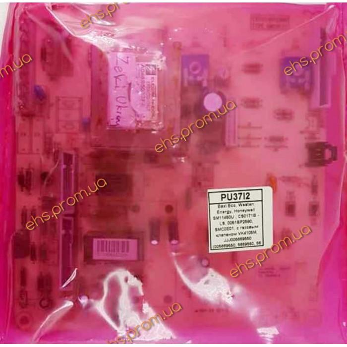 Baxi Westen, с газовым клапаном VK4105M,5669550,5669670 Б/У  ; Производитель : HONEYWELL - Код товара : PU37I2