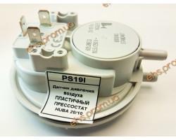 Датчик давления воздуха, Прессостат для газовых колонок 20/10 ; Производитель : HUBA - Код товара : PS19I