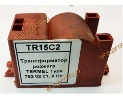 Трансформатор розжига TERMEL Type 792 02 01, 8 Hz.