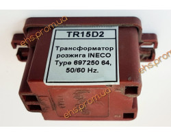Трансформатор розжига INECO Type 697250 64, 50/60 Hz.