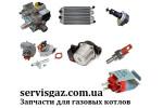 Запчастини для газових котлів (Українська) самые низкие цены в Украине, доставка, гарантия, отзывы в интернет магазин ServisGaz