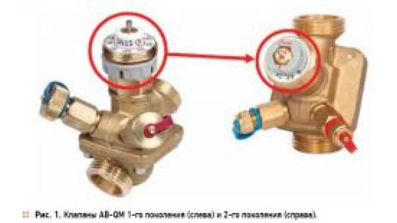 Оновлена конструкція клапанів AB-QM DANFOSS