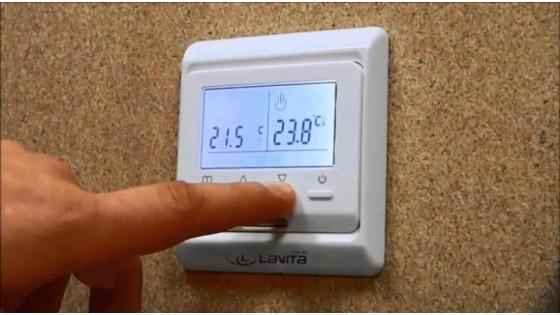 Терморегулятор для теплої підлоги забезпечить комфортні умови і знизить витрати на електроенергію