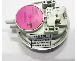 Датчик давления воздуха Прессостат 50/40 BERETTA PS23I