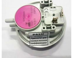 Датчик тиску повітря Пресостат 50/40 HUBA сумісний BERETTA PS23I