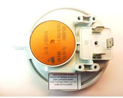Датчик давления воздуха Прессостат 60/70 BAXI PS26I