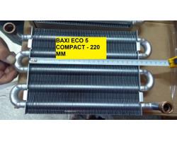 Монотермічний теплообмінник Eco 5 Compact, WESTEN КИТАЙ сумісний BAXI TB40K