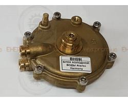 Alarko Harmony Трехходовой клапан ; Производитель : ALARKO - Код товара : BH09I