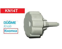 Ручка ON-OFF FERROLI DOMINA  диаметр  мм  ; Производитель : EHS - Код товара : KN14T