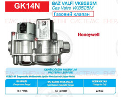 Газовый клапан VK8525M1510 DEMRAD MILENIUM PROTHERM LEOPARD ; Производитель : HONEYWELL - Код товара : GK14N
