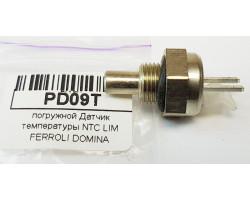 Занурювальний Датчик температури НТС EHS сумісний FERROLI PD09T