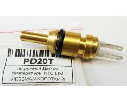 Занурювальний Датчик температури НТС КОРОТКИЙ EHS сумісний VIESSMANN PD20T