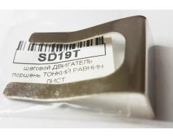 Кліпса Електроприводу 15 мм Затиск приводу EHS SD19T