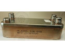 ПЛАСТИННЫЙ  ТЕПЛООБМЕННИК, VAILLANT VUW PRO, 18 ПЛАСТИНЫ 192 x 154 x - mm. ; Производитель : HRELE - Код товара : PT28T