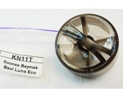 Ручка діаметр 36 мм EHS сумісний BAXI KN11T