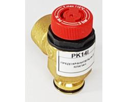 Предохранительный клапан клипса внутренняя резьба Ariston PK14I